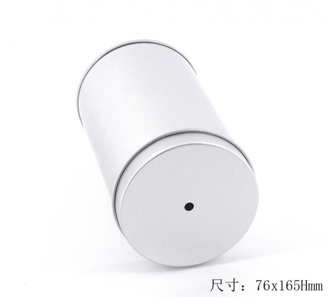 怎样保证铁罐印刷时的质量?——东莞天圣制罐厂