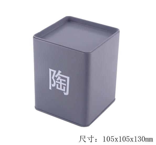 高级包装使用定制的马口铁罐效果会更好——东莞天圣制罐厂